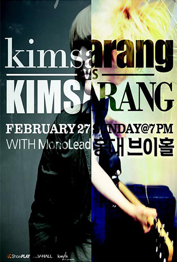 2011 김사랑 VS 김사랑